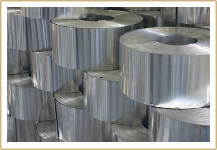 Buy Aluminium coils