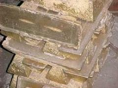 Brass Ingots available with good price