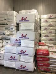 Sheep Feed Pellets